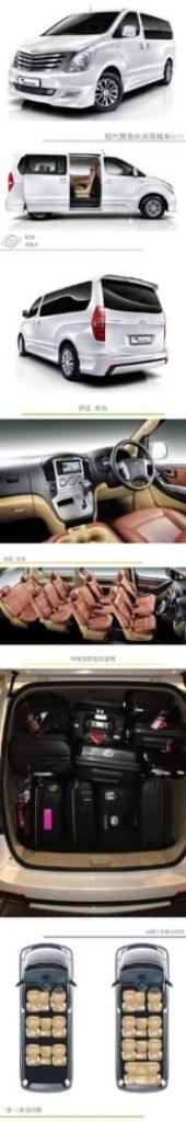 Kuala Lumpur MPV rental executive Hyundai Starex full view
