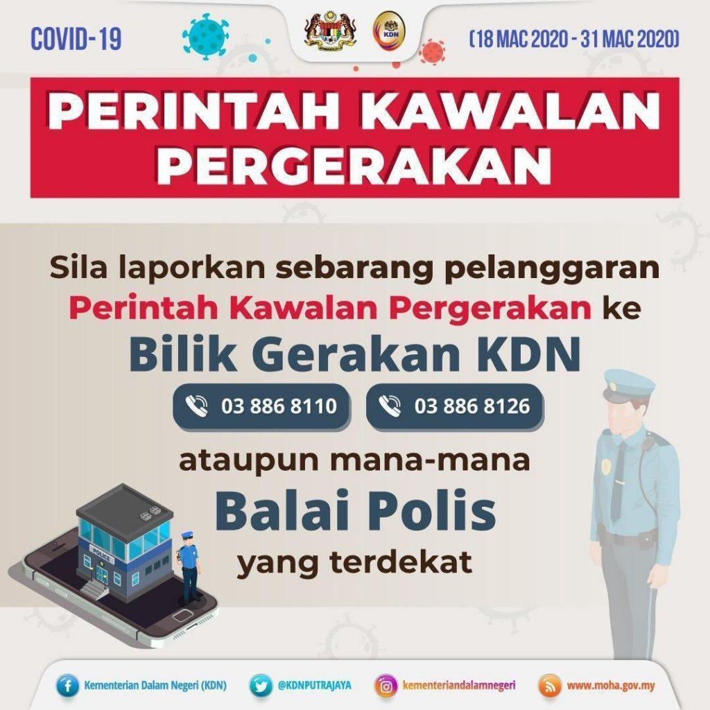 Call Centre Bilik Gerakan Kementerian Dalam Negeri