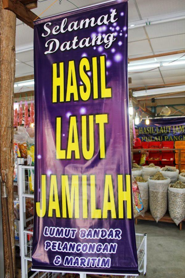 Banner Hasil Laut Jamilah Pangkor